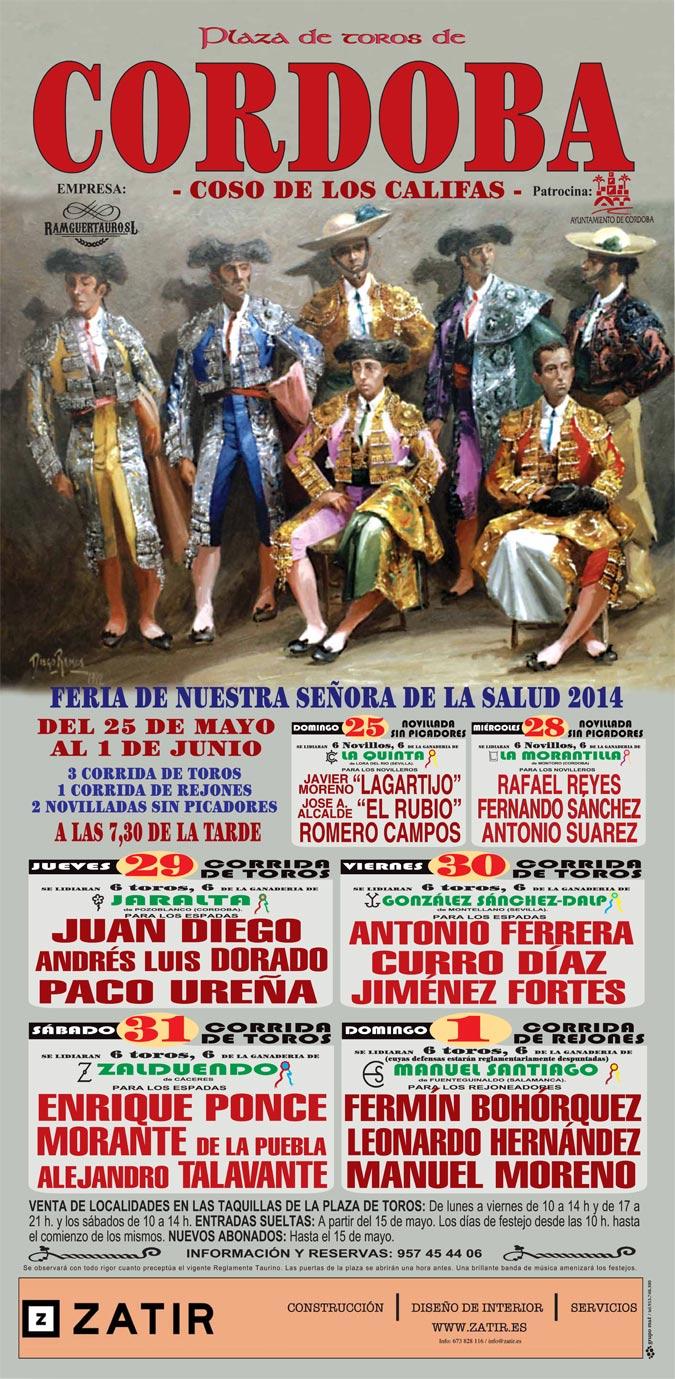 Publicidad c rdoba for Feria de artesanias cordoba 2016